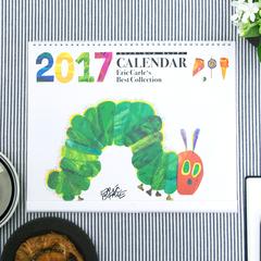 2017 エリック・カール 壁掛けカレンダー(シール付き)