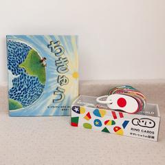 【6歳】男の子5000円セット(ギフトラッピング込)