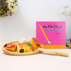 【2歳】女の子5000円セット(ギフトラッピング込)