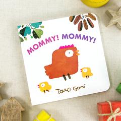 MOMMY!MOOMY!(マミー! マミー!)