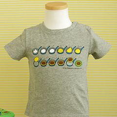 しろくまちゃん Tシャツ 110cm ほっとけーき グレー