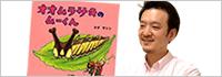 タダサトシさんにインタビューしました!