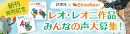 谷川俊太郎さんサイン本など、豪華賞品当選者発表!