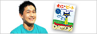 大友剛さん×カナガキ事務局長対談レポート