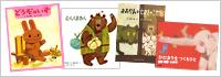 柿本幸造さん生誕100周年記念特別企画 出版社・書店 座談会