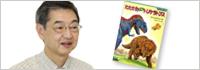 「恐竜トリケラトプス」シリーズ 黒川みつひろさんインタビュー