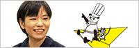 野中柊さんにインタビューしました!