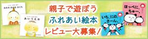 コンドウアキ、k.m.p.の新刊を読んでレビューを書こう!