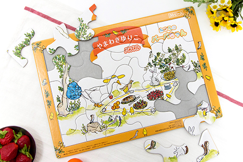 やまわきゆりこのパズル あひるのバーバちゃんの商品画像2