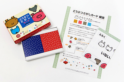 五味太郎 どうぶつさがしカードの商品画像5