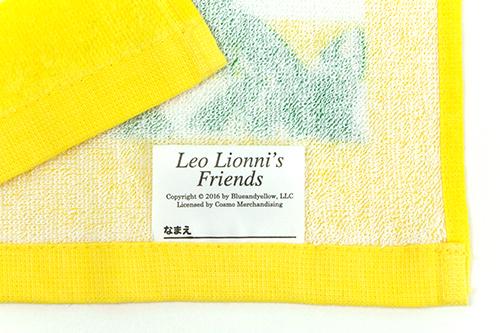 レオ・レオニ フレデリック おりこうタオル スマイルの商品画像5
