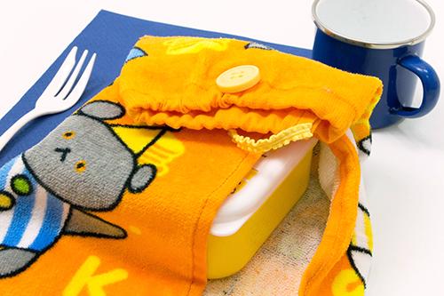こぐまちゃん おりこうタオル たのしいねの商品画像3