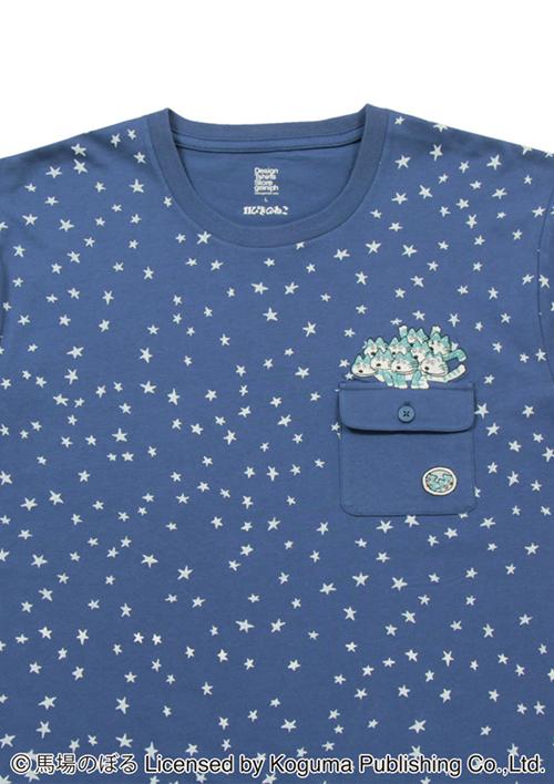 (SS)11ぴきのねこ Tシャツ 11ぴきのねことへんなねこの商品画像4