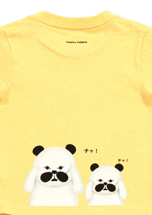 (100)tupera tupera Tシャツ パンダ銭湯 サングラスの商品画像5