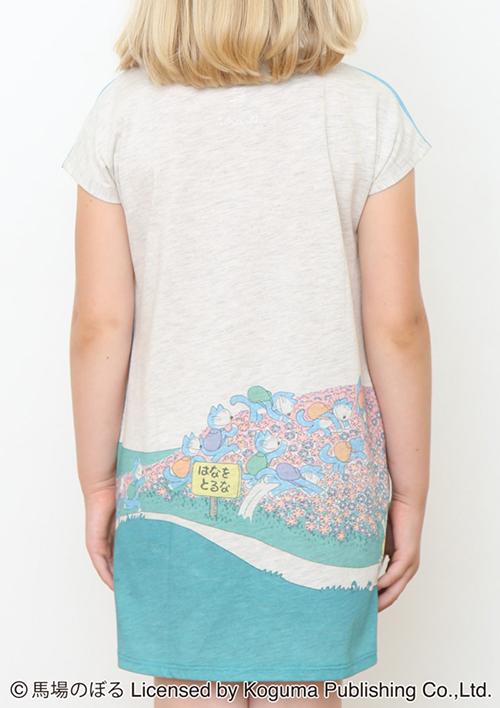 http://www.ehonnavi.net/shopping/item.asp?c=4549773013771&LID=TEM