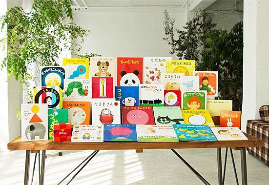 【0歳】 絵本全冊ギフトセット(ギフトラッピング込み)の商品画像2