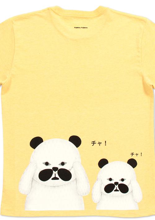 (L)tupera tupera Tシャツ パンダ銭湯 サングラスの商品画像5
