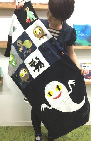 【絵本ナビ限定】ねないこだれだ おばけバスタオルの商品画像7