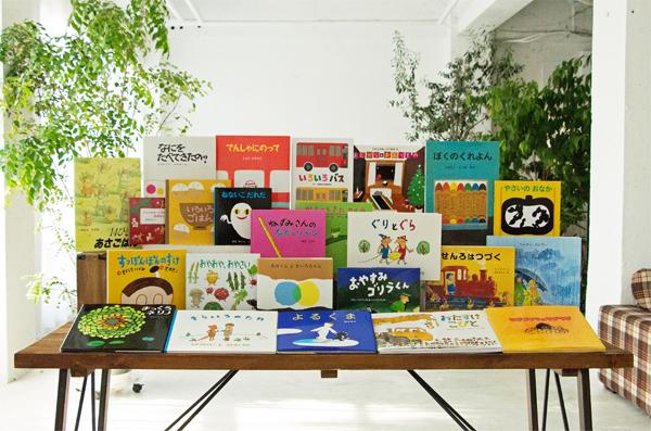 【2歳】 絵本全冊ギフトセット(ギフトラッピング込み)