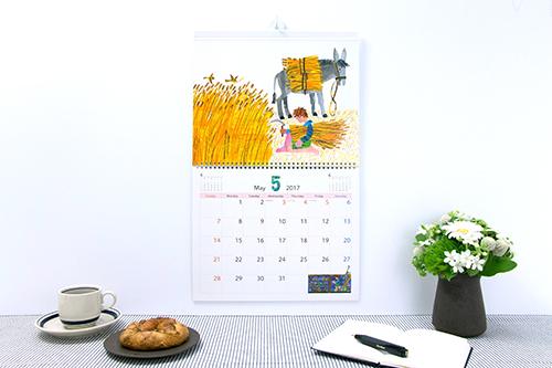 2017 エリック・カール 壁掛けカレンダー(シール付き)の商品画像2