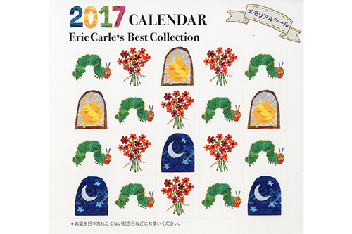 2017 エリック・カール 壁掛けカレンダー(シール付き)の商品画像4