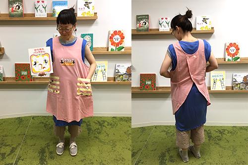 (F)からすのパンやさん エプロン ピンクの商品画像7