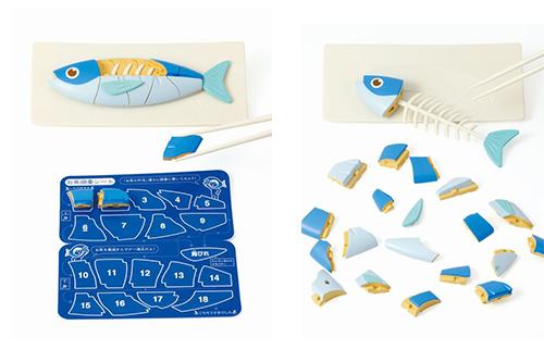 マナー魚(フィッシュ)の商品画像3