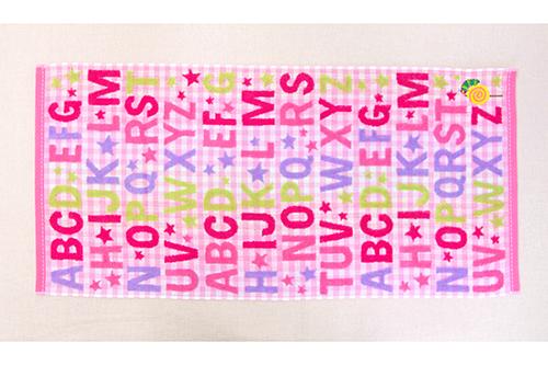 はらぺこあおむし コンパクトバスタオル キャンディ ピンクの商品画像2