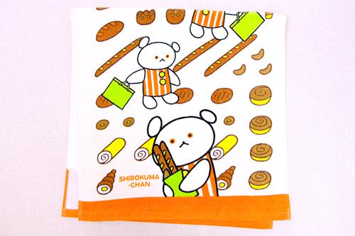 しろくまちゃん コンパクトバスタオル ぱんかいにの商品画像3