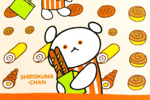 しろくまちゃん コンパクトバスタオル ぱんかいにの商品画像4