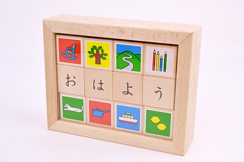 戸田デザイン研究室 あいうえお つみきの商品画像6