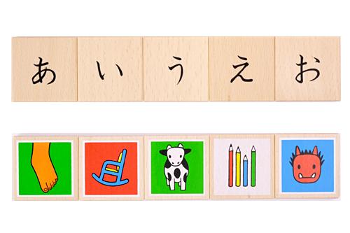 戸田デザイン研究室 あいうえお つみきの商品画像2