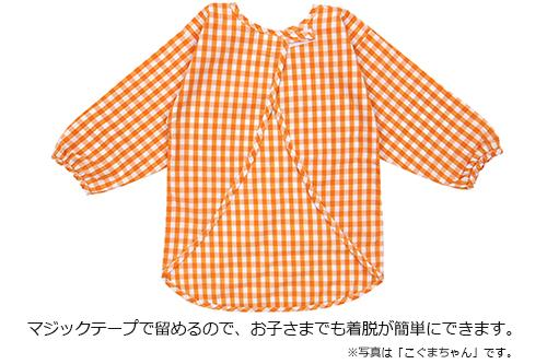 (S90〜100cm)こぐまちゃんどうぶつシリーズ キッズスモックエプロン ぞうの商品画像2
