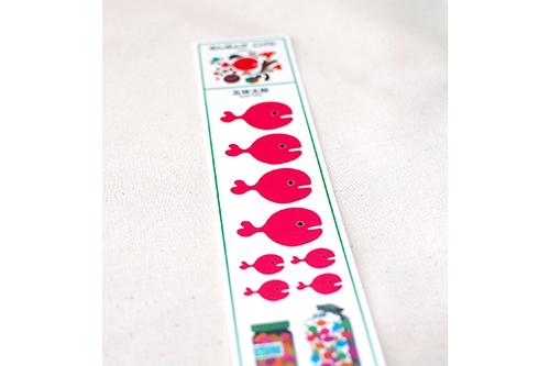 五味太郎 「きんぎょがにげた」マスキングシールNewの商品画像10