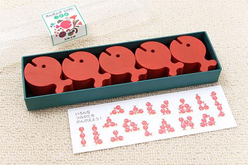 五味太郎 「きんぎょがにげた」のつみきの商品画像2