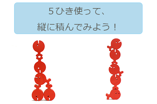 五味太郎 「きんぎょがにげた」のつみきの商品画像6