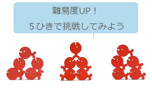 五味太郎 「きんぎょがにげた」のつみきの商品画像7