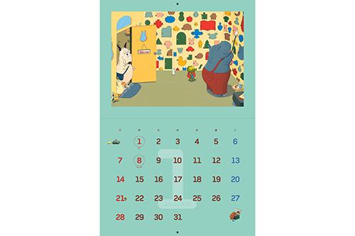 2018 バムとケロのカレンダー