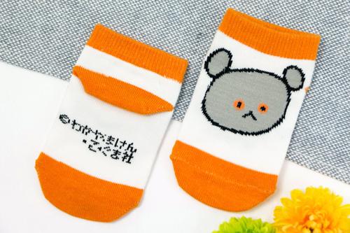 こぐまちゃん キッズソックス おかお (オレンジ)の商品画像2