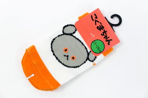 こぐまちゃん キッズソックス おかお (オレンジ)の商品画像4