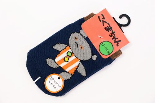 こぐまちゃん キッズソックス おばけ(ネイビー) の商品画像4