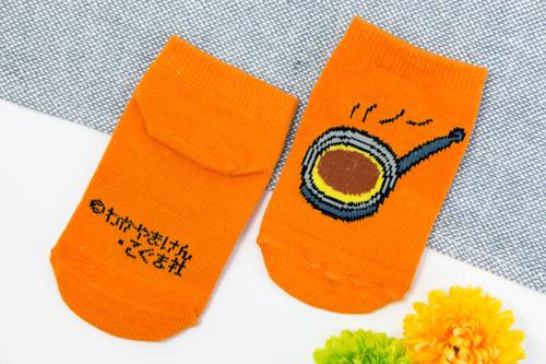 しろくまちゃんのほっとけーき キッズソックス(オレンジ)の商品画像2
