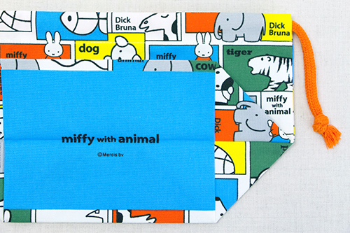 ミッフィー ランチ巾着 アニマルの商品画像3