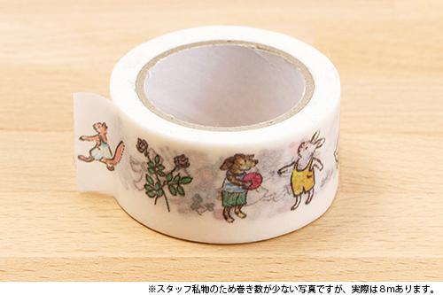 http://www.ehonnavi.net/shopping/item.asp?c=4951107010613