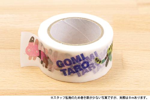 絵本作家マスキングテープ 五味太郎の商品画像2