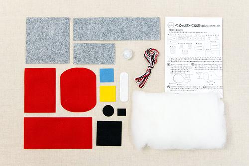 ぐるんぱのようちえん 自分で作るフェルトキット くるまガラガラ(鈴入り)の商品画像2