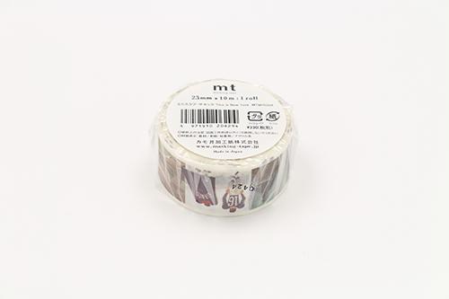 mtマスキングテープ ミロスラフ・サセック This is NewYorkの商品画像2