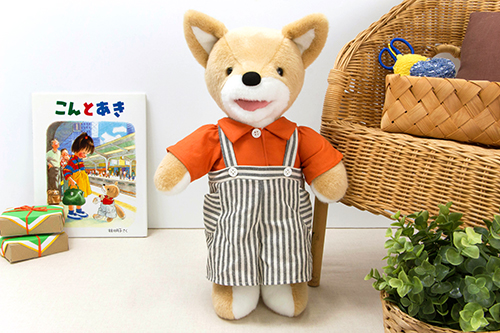 こんとあき 絵本&日本製ぬいぐるみセット(ギフトラッピング込)の商品画像2
