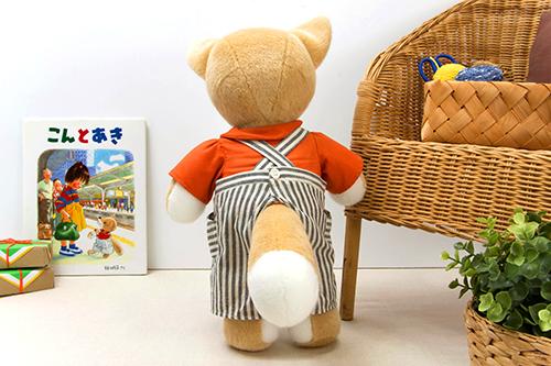 こんとあき 絵本&日本製ぬいぐるみセット(ギフトラッピング込)の商品画像3