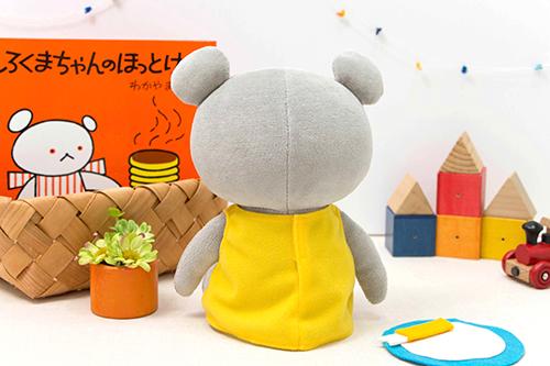 http://www.ehonnavi.net/shopping/item.asp?c=4974475738033&LID=TEM